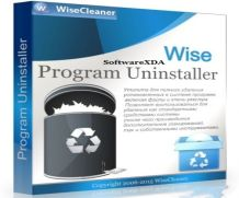 Wise Program Uninstaller 2.23.118