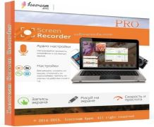 IceCream Screen Recorder Pro 5.0