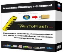 WinToFlash Professional Latest Version